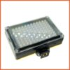 TRK-dimmable-light