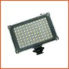 TRK-dimmable-light-2