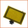 TRK-dimmable-light-3